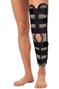 Тривес. Бандаж на коленный сустав